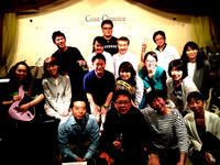 FriendShip LIVE vol.10 - 東京は港区新橋 FCFミュージックスクールのブログ