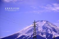 富士鉄塔 - WEEKEND EXTENDED LIFE-STYLE