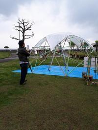 スタードームテントinミラージュランド ファーマーズ・イチ - 竹をベースに環境と地域活性化を考える市民団体!
