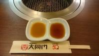 焼肉の大同門@阪急3番街 - スカパラ@神戸 美味しい関西 メチャエエで!!