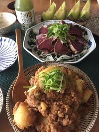 今日の晩御飯。 - nomame