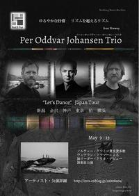 Per Oddvar Johansen Trio 日本ツアー、本日スタート - タダならぬ音楽三昧