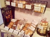 5月6日(日)の営業時間は12:00~17:00です。ミトラカルナさんの5月のお菓子、入荷しました!よもぎアニスパウンドケーキや… - miso汁香房(ロジの木)