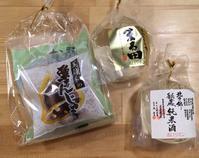 日本酒ゼリー - リラクゼーション マッサージ まんてん