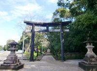 江田神社(宮崎県宮崎市) - 旅の記録
