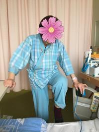しつこい痰。 - 気管にできた腺様嚢胞癌と闘う母の記録