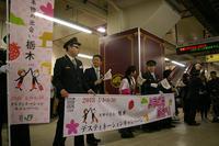 宇都宮駅での歓迎-本物の出会い栃木号 - Joh3の気まぐれ鉄道日記