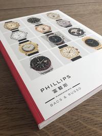 PHILLIPS香港オークションカタログ - 5W - www.fivew.jp
