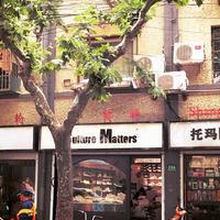 2018GW上海で買ったもの - 上海通い婚の日々 *そして再び国際別居婚へ*