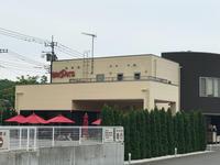 BROOKSカフェ - 麹町行政法務事務所