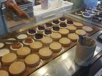 ★蜂楽饅頭★#2 - Maison de HAKATA 。.:*・゜☆