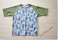 【ハンドメイド】ボトル柄Tシャツ(150)と1ヶ月モタナカッタ・・・フタ - 光の種の育て方