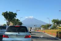 富士山20180505七合目と宝永山 - 週末は山にいます
