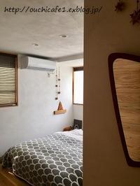 【寝室梅雨対策】ベッドを思い切って断捨離その後&楽天でポチしたすのこ&除湿シートの効果検証!? - 暮らしの美学