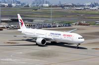 Tokyo International Airport May 5,2018 - Plane Spotting Report Stone Blue & Hazel