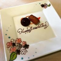 Happy Wedding ♥ - 時間を忘れて寛げるアロマサロン*WONDERLAND 大阪住吉区