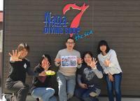 5月5日に555本!! - NANA  今日の海日誌