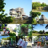 熊本城 - NATURALLY