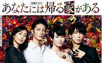 「あなたには帰る家がある」木村多江がやっぱり一番怖い… - Isao Watanabeの'Spice of Life'.