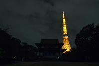 増上寺からの眺め - Today's one photograph