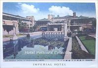 帝国ホテル東京 - Hotel Post Card Collection