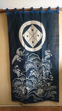 庄内 麻 筒描き 暖簾 - 古布や麻の葉