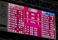 名古屋グランパス 1×1 横浜Fマリノス - Take it easy !