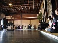 文京アカデミー「千利休の侘び茶の世界」茶の湯の歴史 - 言の葉庵 市中の閑居