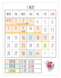 5月後半のOPEN日変更のお知らせ&メーカーさんの夏の洋服入荷! - Ange(アンジュ) - 小林市の雑貨屋 -