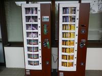 トイレの自動販売機!!・・・。 - 乗鞍高原カフェ&バー スプリングバンクの日記②