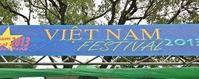 シュートと代々木公園ベトナムフェスティバル♪  - shoot !!