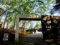 5月の町民美術館の日*軽井沢現代美術館 - ぴきょログ~軽井沢でぐーたら生活~