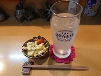 琉球小料理つぼや - 新 LANILANIな日々