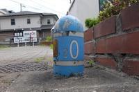 東京都道・埼玉県道24号練馬所沢線 2kmポスト - Fire and forget
