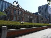 東京そぞろ歩き・レトロ探訪:法務省旧館&日比谷公会堂・市政会館 - 日本庭園的生活