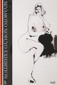 宮本信代 墨の裸婦 - アートで輪を繋ぐ美空間Saga