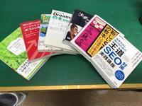 GWはSEO対策 - 熊本の看板屋さん伊藤店舗企画のブログ☆ぶんぶん日記
