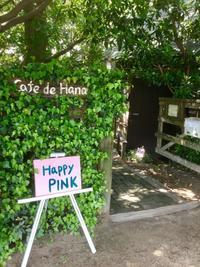 二人展♡Cafe de Hana - coco diary 山口県 お花と絵と楽しいティータイム