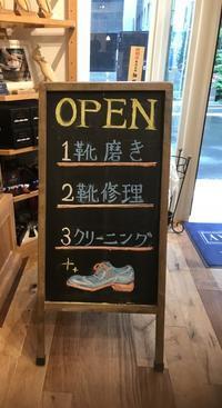 明日、5月8日定休日です。 - Shoe Care & Shoe Order 「FANS.浅草本店」M.Mowbray Shop