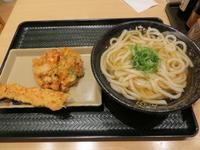 はなまるうどん 東京イースト21店   ☆☆☆ - 銀座、築地の食べ歩き