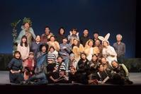 新芸座公演「ねこはしる」終了しました。 - 劇団新芸座ブログ