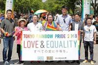 LGBTパレード野党党首ら 反安倍 自民稲田呉越同舟レインボーだけに色眼鏡で見られちゃうよ(笑) - 昔の映画を見ています