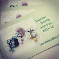 大丸神戸店にて期間限定ショップがございます。 - kanami bijoux blog