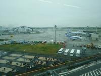 伊丹空港到着 - いつの間にか20年