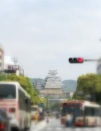 淡路島旅行 その 7 - 姫路城 - 天使と一緒に幸せごはん