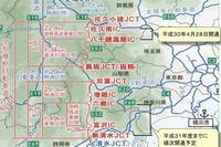 中部横断道・山梨県区間を実走 - 登山道の管理日記