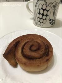 カノムパンのヴィーガンシナモンロール@第6回阪急パンフェア - Bon appetit!