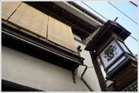 神田散歩 -101 - Camellia-shige Gallery 2