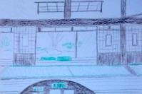 ほっこりday - たなかきょおこ-旅する絵描きの絵日記/Kyoko Tanaka Illustrated Diary