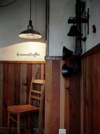 KURUMED COFFEE   クルミドコーヒー   西国分寺 - Favorite place